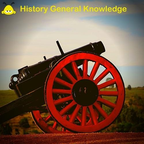 An old historical cannon.