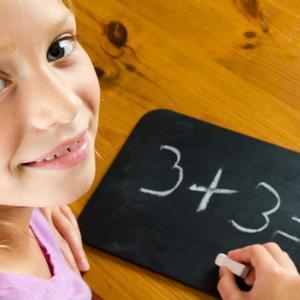 Trivia About Math